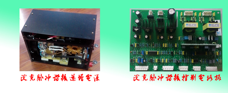 电路板 机器设备 800_325